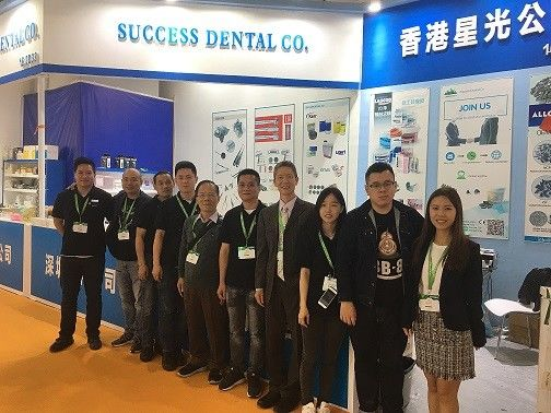 China Success Dental Company Perfil de la compañía
